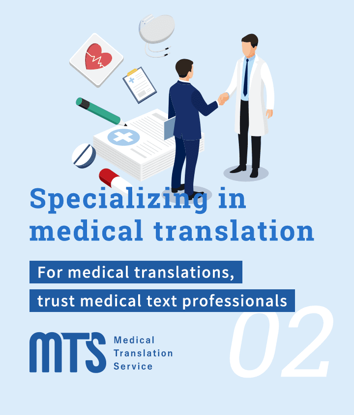 Specializing in medical translation